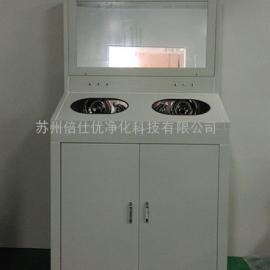 无菌无尘全自动洗手烘手机