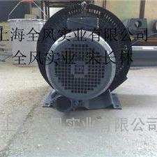 粮食扦样机专用高压漩涡鼓风机-扦样机专用漩涡高压风机