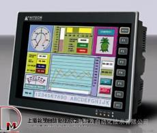 PWS5610T-S*HITECH海泰客坏屏提取程序*PWS5610T-S