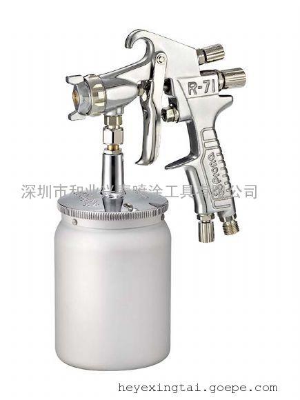 R-71-S台湾宝丽牌-下壶-吸上式喷漆枪
