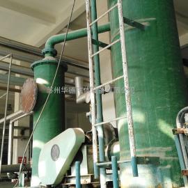 废酸废气处理设备