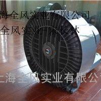 中央集尘环境保护专用旋涡高压风机