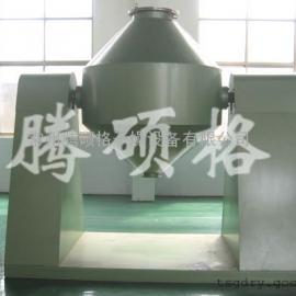 防爆真空干燥机、常州腾硕格定制高端的双锥回转真空烘干机