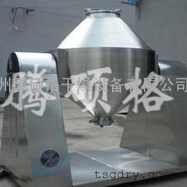 ACR树脂干燥机、常州腾硕格厂家直销双锥回转真空烘干机