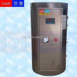 360L蓄热式热水器