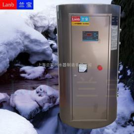 上海兰宝容积360升,功率18千瓦电热水器