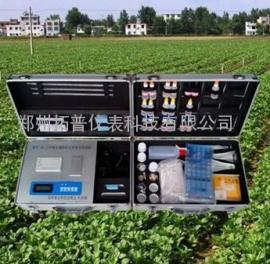 ZT-03A拓普肥料养分快速检测仪厂家低价出售
