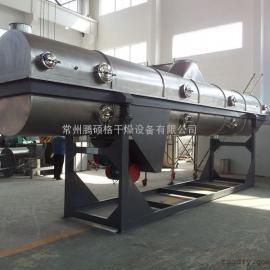 QZG新型直线振动流化床干燥机、流化床烘干机首推常州腾硕格