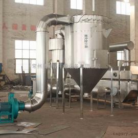 酸梅晶专用振动流化床干燥机、腾硕格提供优质的流化床烘干机