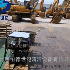 HD-3521工程车清洗机厂家