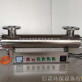 XN-UVC-480型二次供水过流式紫外线消毒器可加工定制