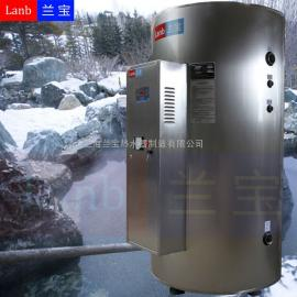 570L不锈钢电热水器