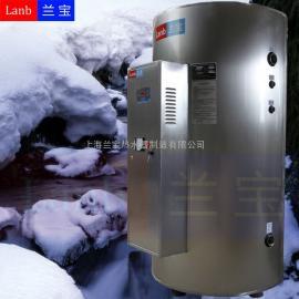 760L中央热水器