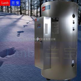 兰宝36kw、54kw、72kw商业热水器、工业用热水器
