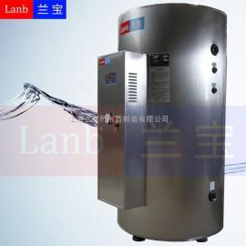 上海TANK商用热水器