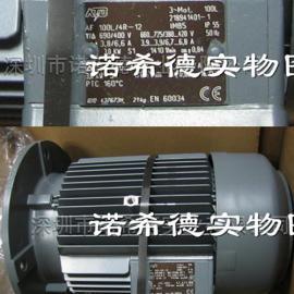 ATB电机,ATB防爆电机