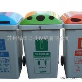 吴江桃源三分类垃圾桶果皮箱