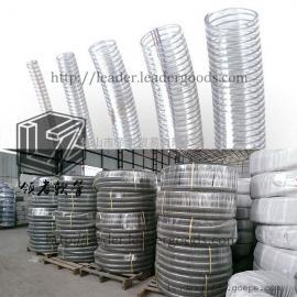 PVC螺旋钢丝软管-工业水管,抽吸软管,钢丝增强软管