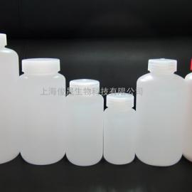 500ml聚乙烯防漏小口塑料试剂瓶