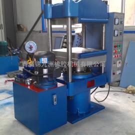 青岛优质80t液压自动排气型橡胶硫化机厂家直销硫化机