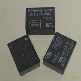 原�b福特�^�器NT76-A-Z-DC12V 16A 通用型