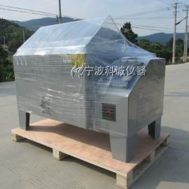 宁波盐水喷雾试验箱