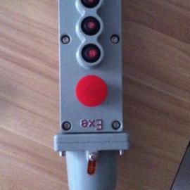手挂式防爆电动葫芦按钮