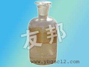 批发热购高效杀菌剂次氯酸钠;工业废水专用药剂经销商