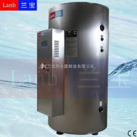 储热式热水器