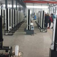 一诺牌橡胶动静刚度高低温疲劳试验机国家重点生产厂家