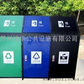 常熟董浜三分类垃圾桶果皮箱