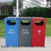 昆山开发区三分类垃圾桶果皮箱