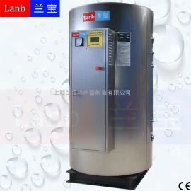 零售兰宝LB-1000-24电热水器