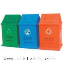 昆山玉山三分类垃圾桶果皮箱