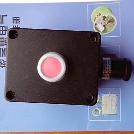 防水防尘防腐主令控制器三防控制按钮盒