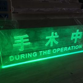 手术中发光灯