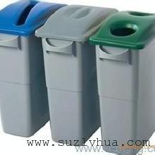 昆山锦溪三分类垃圾桶果皮箱