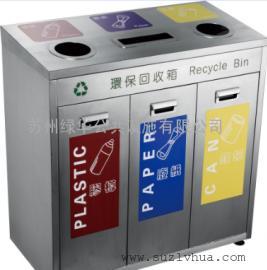 昆山千灯三分类垃圾桶果皮箱