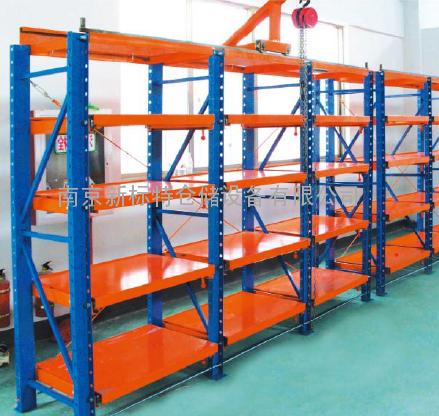 重型模具货架,南京新标特仓储设备有限公司