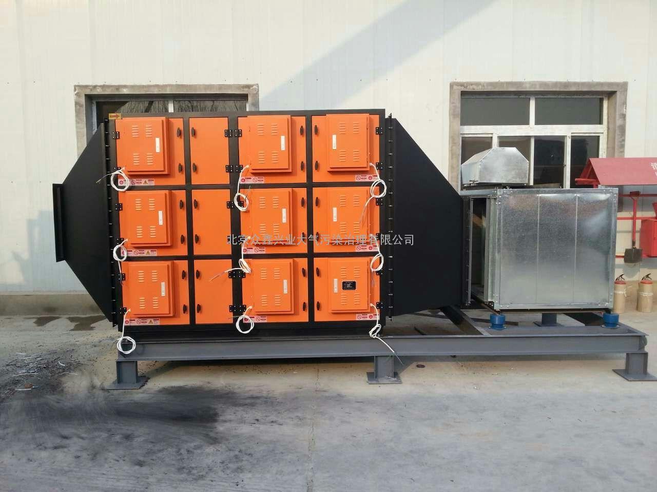 注塑废气处理设备/注塑瓶废气处理技术/塑料膜废气治理方法