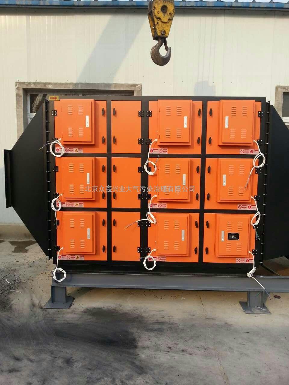 塑料瓶废气处理设备/PP酸雾吸收塔/注塑废气治理技术/环保设备