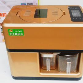 安心AX-6家用榨油机全智能操作简单 性能可靠