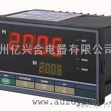 LU-192H全功能智能电力监测仪ANTHONE安东总代理