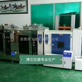 灼热丝试验机,博文仪器专业生产灼热丝试验机