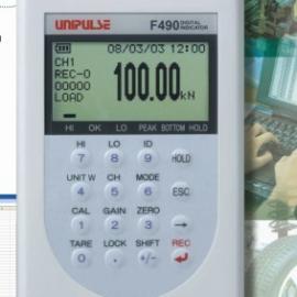 日本Unipulse尤尼帕斯 F490A /F490手持便携式信号检测仪表
