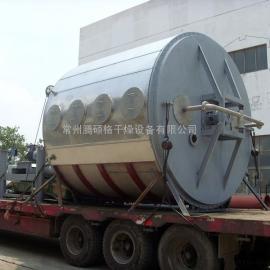 氯化钾专用盘式连续干燥机、盘式连续烘干机首选常州腾硕格