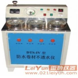 防水卷材不透水价格-图片-规格-厂家 DTS-3不透水仪