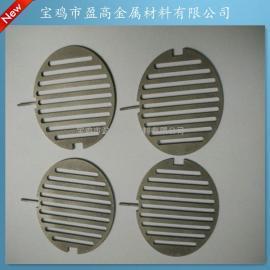 氢白煤电池板