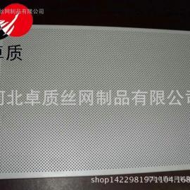铝板穿孔吸音板防火防潮锅炉房吸音板规格