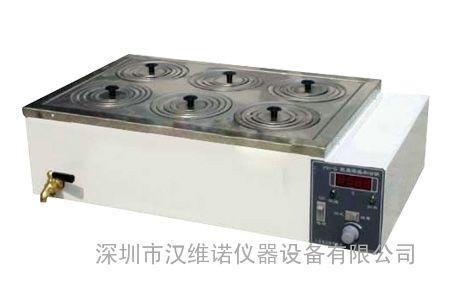 优质深圳恒温水浴锅/水浴锅